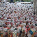 Alcaldía de Tecoluca prepará paquetes alimenticios para entregar a familias afectadas por emergencia COVID-19